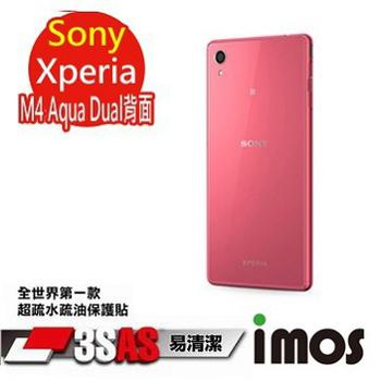 TWMSP ★全世界第一款★iMOS Sony Xperia M4 Aqua Dual 3SAS 防潑水 防指紋 疏油疏水 背面保護貼