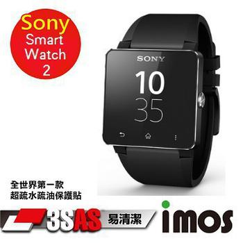 《TWMSP》★全世界第一款★iMOS 索尼 Sony Smart Watch 2 3SAS 防潑水 防指紋 疏油疏水 螢幕保護貼