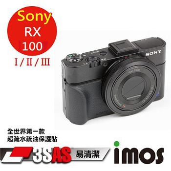 TWMSP ★全世界第一款★iMOS 索尼 Sony RX-100 I / II / III 3SAS 防潑水 防指紋 疏油疏水 螢幕保護貼