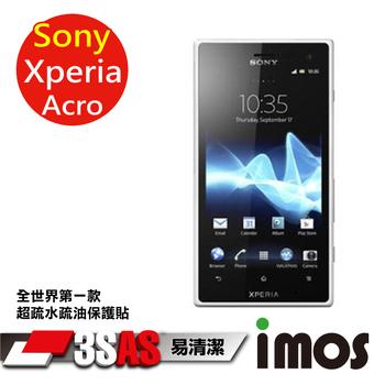 TWMSP ★全世界第一款★iMOS 索尼 Sony Xperia Acro 3SAS 防潑水 防指紋 疏油疏水 螢幕保護貼