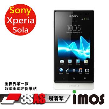 《TWMSP》★全世界第一款★iMOS 索尼 Sony Xperia Sola 3SAS 防潑水 防指紋 疏油疏水 螢幕保護貼