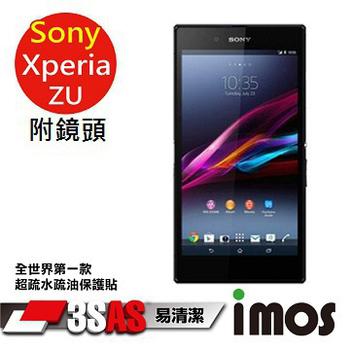 《TWMSP》★全世界第一款★iMOS 索尼 Sony Xperia ZU (正面+鏡頭貼) 3SAS 防潑水 防指紋 疏油疏水 螢幕保護貼