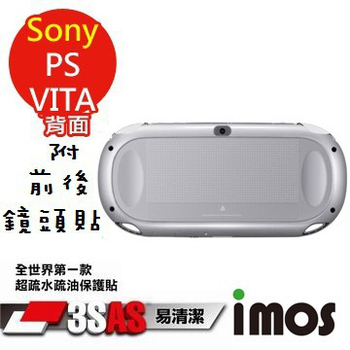 《TWMSP》★全世界第一款★iMOS 索尼 Sony PS VITA2 (附前.後鏡頭) 3SAS 防潑水 防指紋 疏油疏水 背面保護