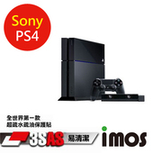 《TWMSP》★全世界第一款★iMOS 索尼 Sony PS4 3SAS 防潑水 防指紋 疏油疏水 螢幕保護貼