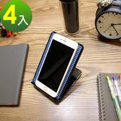 《頂堅》[鐵板製]固定式-手機架/平板電腦支架(三色可選)-4入/組(鑽石黑)