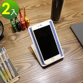 《頂堅》[鐵板製]固定式-手機架/平板電腦支架(三色可選)-2入/組(素雅白)