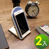 《頂堅》[鐵板製]三段折疊式-手機架/平板電腦支架(二色可選)-2入/組(大理石白)