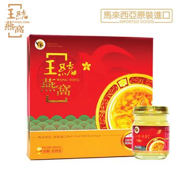 《王統》冰糖燕窩(75GX 6瓶裝)