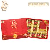 《王統》冰糖燕窩(75GX 8瓶裝)