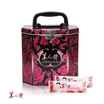 美人計 一萬細目經典珍珠粉1盒(120包/鐵盒)