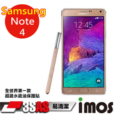 《TWMSP》★全世界第一款★iMOS 三星 Samsung Note 4 3SAS 防潑水 防指紋 疏油疏水 螢幕保護貼