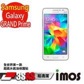 《TWMSP》★全世界第一款★iMOS 三星 Samsung Galaxy GRAND Prime大奇機 3SAS 防潑水 防指紋 螢幕保護貼