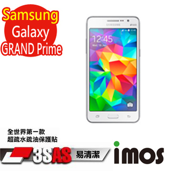 TWMSP ★全世界第一款★iMOS 三星 Samsung Galaxy GRAND Prime大奇機 3SAS 防潑水 防指紋 螢幕保護貼
