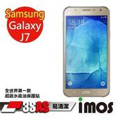 《TWMSP》★全世界第一款★iMOS iMOS 三星 Samsung Galaxy J7 3SAS 螢幕保護貼