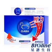《BIOline星譜生技》GABA舒壓好眠膠囊(120顆/盒)