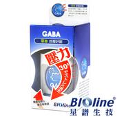 《BIOline星譜生技》草本GABA舒壓好眠(50顆/瓶)