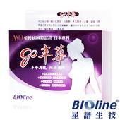 《BIOline星譜生技》go丰華(60錠/盒)