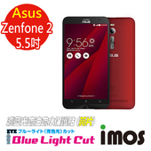 《TWMSP》iMOS 華碩 Asus Zenfone 2 (5.5吋)  濾藍光Eye Ease 抗藍光 疏油疏水 螢幕保護貼 (黃片)