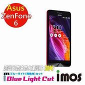 《TWMSP》iMOS 華碩 Asus Zenfone 6 濾藍光Eye Ease 抗藍光 疏油疏水 螢幕保護貼 (黃片)