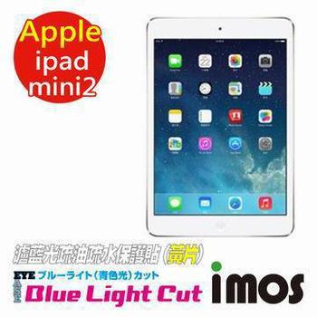 TWMSP iMOS 蘋果 Apple iPad Mini / Mini 2 濾藍光Eye Ease 抗藍光 疏油疏水 螢幕保護貼 (黃片)
