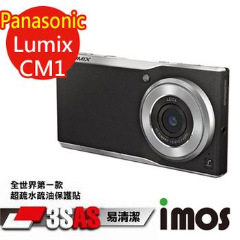 TWMSP ★全世界第一款★iMOS 松下 Panasonic Lumix CM1 3SAS 防潑水 防指紋 疏油疏水 螢幕保護貼