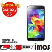 《TWMSP》★全世界第一款★iMOS 三星 Samsung Galaxy S5 3SAS 防潑水 防指紋 疏油疏水 螢幕保護貼
