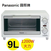 《Panasonic 國際牌》9L四段火力電烤箱NT-GT1T