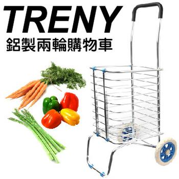 TRENY 鋁製二輪購物車-822