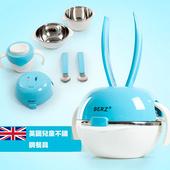 《BERZ》英國BERZ兒童不鏽鋼餐具五件組(藍色)