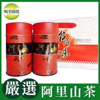 喝茶閒閒 嚴選阿里山高冷茶提盒組(150公克*4罐)