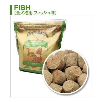 ★結帳現折★加拿大Oven-Baked 烘焙客天然糧-成犬深海魚-小顆粒(1kg)