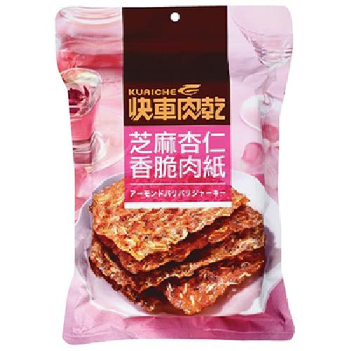 快車肉乾 芝麻杏仁香脆肉紙(60g±4.5%/包)