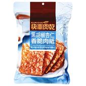 《快車肉乾》黑胡椒杏仁香脆肉紙(60g±4.5%/包)