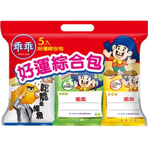 乖乖 5入好運綜合包(236g)
