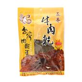 《軒記》五香牛肉乾(100g/包)