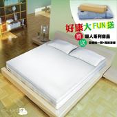 《Koala Bed》TENCEL® 布套 乳膠薄墊5公分厚-單人3尺