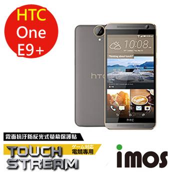 《TWMSP》iMOS 宏達電 HTC One E9 PLUS 含上下段 Touch Stream 霧面