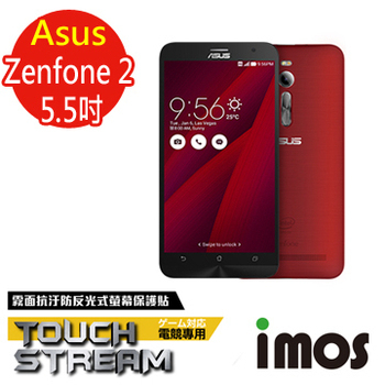 TWMSP iMOS 華碩 ASUS Zenfone 2 (5.5吋) Touch Stream 霧面 零反光 螢幕保護貼