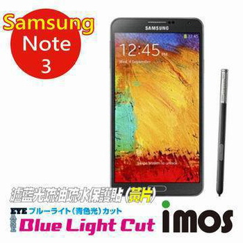 《TWMSP》iMOS 三星 Samsung Galaxy Note 3 (雙片) 濾藍光Eye Ease抗藍光 疏油疏水 螢幕保護貼(黃片)