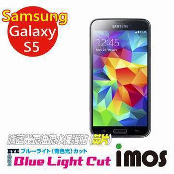 《TWMSP》iMOS 三星 Samsung Galaxy S5 (雙片組) 濾藍光Eye Ease 抗藍光 疏油疏水 螢幕保護貼 (黃片)