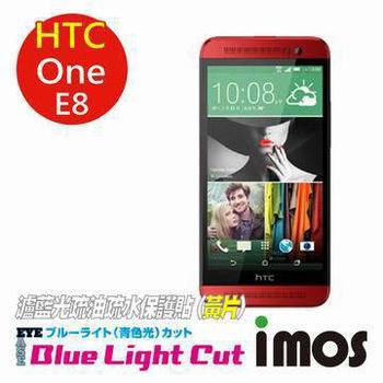 TWMSP iMOS 宏達電 HTC one E8 (雙片組) 濾藍光Eye Ease 抗藍光 疏油疏水 螢幕保護貼 (黃片)