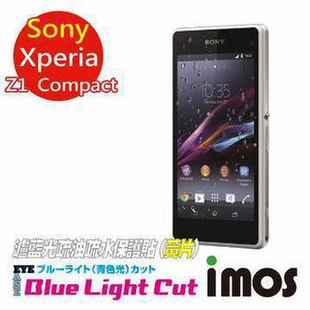 《TWMSP》iMOS 索尼 Sony Z1 Compact/mini (雙片) 濾藍光Eye Ease抗藍光 疏油疏水 螢幕保護貼 (黃片)