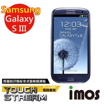 TWMSP iMOS 三星 Samsung Galaxy S3 Touch Stream 霧面 零反光 螢幕保護貼