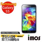 《TWMSP》iMOS 三星 Samsung Galaxy S5 Touch Stream 霧面