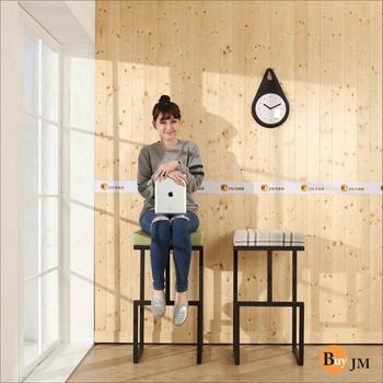 《BuyJM》ㄇ型皮革吧台椅/高腳椅(2色)(格紋)