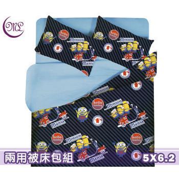 《名流寢飾家居館》神偷奶爸.小小兵.床包組兩用鋪棉被套全套(標準雙人5*6.2尺)