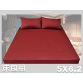 《名流寢飾家居館》多彩素色.100%精梳棉.標準雙人床包組(暗紅)