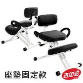 《吉加吉》機能工學 跪姿椅 TW-457C(黑色布套)