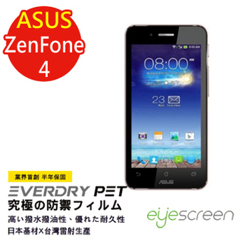 《TWMSP》EyeScreen 華碩 ASUS Zenfone 4 EverDry PET 螢幕保護貼