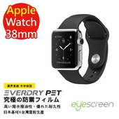 《TWMSP》EyeScreen 蘋果 Apple Watch 38mm EverDry PET 螢幕保護貼  (一組二入)